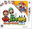【新品】3DS マリオ&ルイージRPG ペーパーマリオMIX【送料無料・メール便発送のみ】(着日指定・代金引換発送は出来ません。)