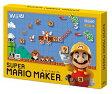 【新品】WiiU スーパーマリオメーカー【ネコポス発送可。送料¥200。着日指定・代引き不可】