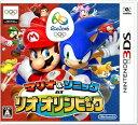 【新品】3DS マリオ&ソニック AT リオオリンピックTM【メール便発送可。送料¥200。着日指定・代引き不可】
