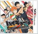 【新品】3DS ハイキュー!! Cross team match!【送料無料・メール便発送のみ】(着日指定・代金引換発送は出来ません。)