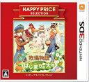 【新品】3DS 牧場物語 はじまりの大地(ハッピープライスセレクション)【ネコポス発送。送料無料。着日指定・代引き不可】