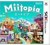 【新品】3DS Miitopia(ミートピア)【送料無料・メール便発送のみ】(着日指定・代金引換発送は出来ません。)