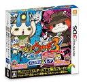 【新品】3DS 妖怪ウォッチ3 スシ/テンプラバスターズT(トレジャー)