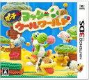 【新品】3DS ポチと! ヨッシーウールワールド【送料無料・メール便発送のみ】(着日指定・代金引換発送は出来ません。)
