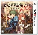 【新品】3DS ファイアーエムブレム Echoes もうひとりの英雄王 早期購入特典封入【送料無料・メール便発送のみ】(着日指定・代金引換発送は出来ません。)
