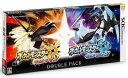 3DS『ポケットモンスター ウルトラサン・ウルトラムーン』ダブルパック(着日指定・代金引換発送は出来ません。)