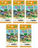 【新品】『とびだせ どうぶつの森 amiibo+』 amiiboカード 1パック3枚入り×5パックセット【メール便発送。送料\200。着日指定・代金引換発送不可】