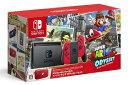 【新品】Nintendo Switchスーパーマリオ オデッセイセットProコントローラー スプラトゥーン2 エディション セットお1人様1個限定。