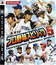 [新品]PS3 プロ野球スピリッツ5【メール便発送可。送料¥200。着日指定・代引き不可】