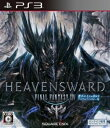 [新品]PS3 FINAL FANTASY14:蒼天のイシュガルド