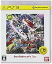 【新品】PS3 機動戦士ガンダム エクストリームバーサス(PlayStation 3 the Best)【送料無料・メール便発送のみ】(着日指定・代金引換発送は...
