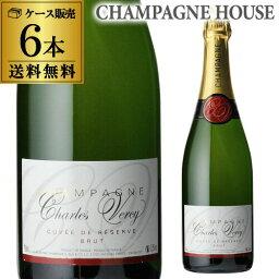 【送料無料】シャルル ベルシ ブリュット750ml×6本[シャンパン][シャンパーニュ]