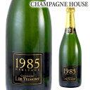 ジ ド テルモンヘリテージ (エリタージュ) ブリュット [1985] 750ml[シャンパン][シャンパーニュ][古酒][ギフト][記念 ...