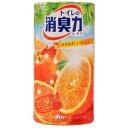 【エステー】トイレの消臭力 オレンジ 400ml【芳香・消臭剤】【トイレ用】【ラッキーシール対応】