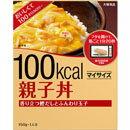 大塚食品 マイサイズ 親子丼 150g【ラッキーシール対応】