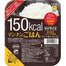 大塚食品 マイサイズ マンナン国産ごはん 140g【ラッキーシール対応】