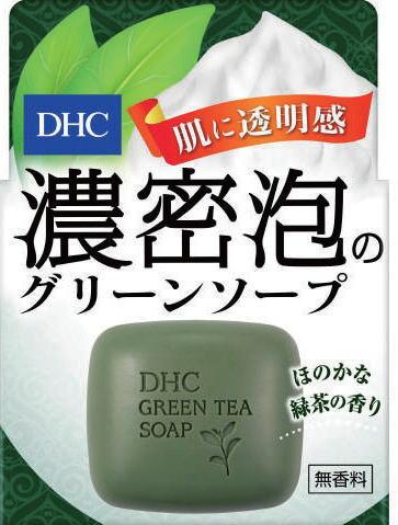 【税込5400円で送料無料】DHC グリーンソープ (SS) 60g