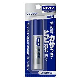 ニベアフォーメン 薬用 リップ 無香料 3.5g