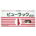 ビューラック 400錠【第2類医薬品】 【便秘】【吹き出物】【ピンクの小粒】
