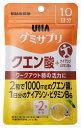UHA味覚糖 UHAグミサプリ クエン酸 20粒(10日分)