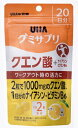 UHA味覚糖 UHAグミサプリ クエン酸 40粒(20日分)