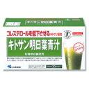 小林製薬 キトサン明日葉青汁 30袋入【特定保健用食品】