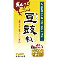 豆鼓エキス(とうちエキス)240錠トウチエキス血糖値