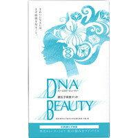 【ハーセリーズ】 DNA BEAUTY 肌質遺伝子検査キット 【遺伝子検査キット】【クリックポスト】【ラッキーシール対応】