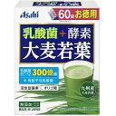 ショッピング酵素 アサヒ 乳酸菌+酵素 大麦若葉 60袋【ラッキーシール対応】