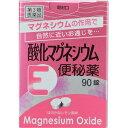 【第3類医薬品】ケンエー製薬 酸化マグネシウムE便秘薬 90錠