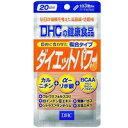 DHC ダイエットパワー 60粒(20日分)