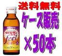 【大正製薬】リポビタン フィール 100ml×50本入り【医薬部外品】