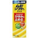 【第3類医薬品】ムヒソフト 乳状液 120mL