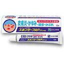 【第2類医薬品】スキンセーフAPクリーム15g【ラッキーシール対応】