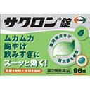 サクロン 錠剤 96錠 【第2類医薬品】