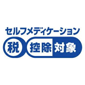大正製薬パブロンS錠130錠【第(2)類医薬品】