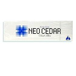 【第(2)類医薬品】ネオシーダー キング 20本入x10箱