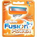 【P&G】【Gillette】ジレット フュージョン5+1パワー 5枚刃専用替刃 4個入 【男性用髭剃り】【男性用カミソリ】【ラッキーシール対応】