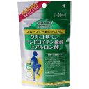 全品定価より10%引き!! グルコサミン+コンドロイチン 硫酸+ヒアルロン酸 240粒(30日分)
