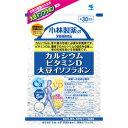 小林製薬 カルシウム ビタミンD 大豆イソフラボン 150粒【ラッキーシール対応】