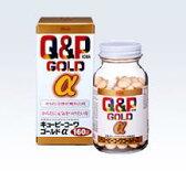 【第3類医薬品】キューピーコーワ ゴールドα(アルファ) 160錠