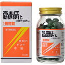 【最大500円割クーポン&P2倍Wセール】【第(2)類医薬品...