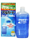 ロート アルガード目すっきり洗眼薬α 500ml【第3類医薬品】