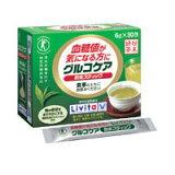 ◆5250以上で◆血糖値の気になる方に!グルコケア(粉末スティック)6g×30包