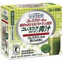 コレスケアキトサン青汁30包