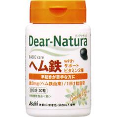 ディアナチュラ(Dear-Natura) ヘム鉄 with サポートビタミン2種 30粒入【02P09Jul16】