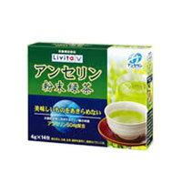 【税込5400円で送料無料】Livitaアンセリン粉末緑茶