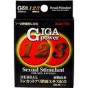 ギガパワー123 (3粒入)