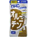 【メール便 送料無料】DHC オルニチン 20日分 100粒