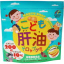 こども肝油ドロップグミ(バナナ味) 100粒【肝油】【栄養機能食品】【ラッキーシール対応】